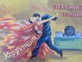 9.Парфенова Марина 30 лет г.Чистополь Татарстан