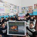мероприятие посвященное Международному дню памяти жертв холокоста